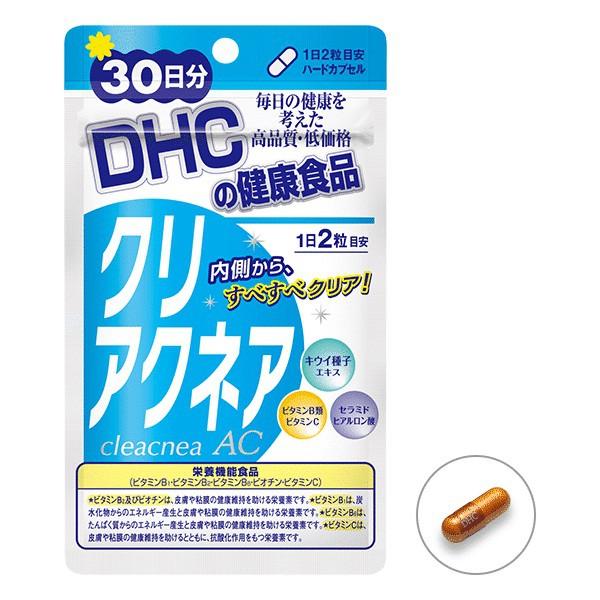 Thuốc trị mụn trứng cá của nhật DHC