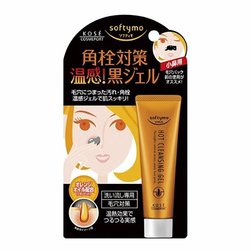 Gel lột mụn đầu đen Kose Softymo Super Cleansing Gel 20g